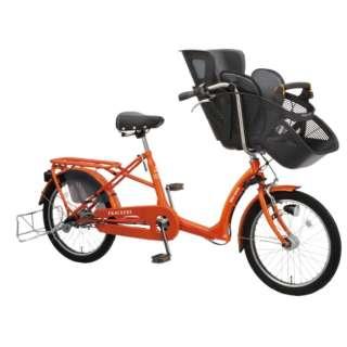 20型 子供乗せ自転車 ふらっか~ずシュシュ FRCH(キャロットオレンジ/3段変速)FRCH203E O60P【2020年モデル】 【組立商品につき返品不可】