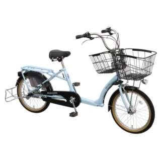 20型 子供乗せ自転車 ふらっか~ずキュートミニ FRQM(ソーダブルー/3段変速)FRQM203E BL16E【2020年モデル】 【組立商品につき返品不可】