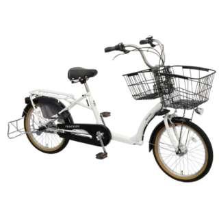 20型 子供乗せ自転車 ふらっか~ずキュートミニ FRQM(パールホワイト/3段変速)FRQM203E W61P【2020年モデル】 【組立商品につき返品不可】