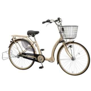 26型 子供乗せ自転車 ふらっか~ずキュート FRQ(ラテベージュ/3段変速)FRQ263E C86E【2020年モデル】 【組立商品につき返品不可】