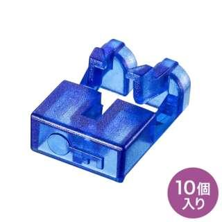 LCポートロック(10個入) HKB-LC-LOCK2