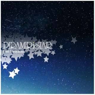 平山笑美/ PIRAMIRiSTAR 【CD】