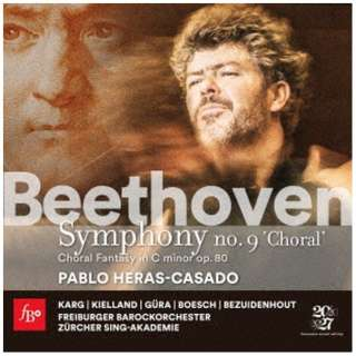 クリスティアン・ベサイディンオート(forte piano)/ ベートーヴェン:交響曲第9番、合唱幻想曲 【CD】