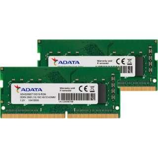増設メモリ ノートPC用 AD4S2666716G19-D [SO-DIMM DDR4 /16GB /2枚]