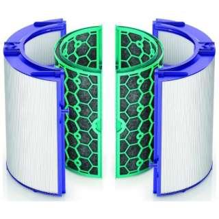 Dyson Pure シリーズ 交換用フィルター(TP04/DP04/HP04用)グラスHEPA・活性炭フィルター同梱タイプ