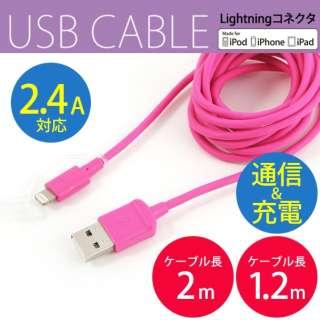 iPad / iPad mini / iPhone / iPod対応 Lightning ⇔ USB2.0ケーブル 充電・転送 (2m・ピンク)ECM-LC200P ピンク ECM-LC200P [約2m]