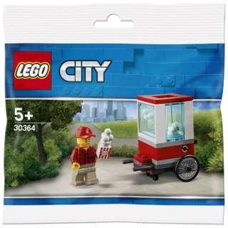 LEGO(レゴ) 30364 レゴシティ ポップコーン屋さん ミニセット
