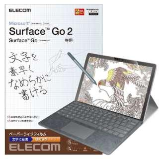 Surface Go2 /Surface Go用 ペーパーライクフィルム 反射防止 文字用 なめらかタイプ TB-MSG20FLAPNS