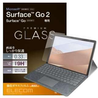 Surface Go3(2021) Go2(2020) Go(2018) 10.5インチ 保護フィルム リアルガラス 0.33mm TB-MSG20FLGG