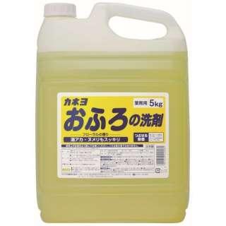 カネヨ お風呂の洗剤 5kg