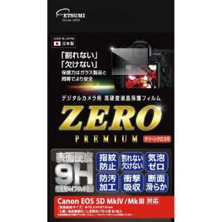 E-7579 液晶保護フィルム ZEROプレミアム キヤノン EOS 5D Mark IV /Mark III 対応