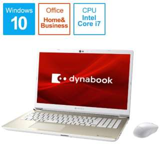 P2T9MPBG ノートパソコン dynabook T9 サテンゴールド [16.1型 /intel Core i7 /HDD:1TB /SSD:256GB /メモリ:16GB /2020年夏モデル]