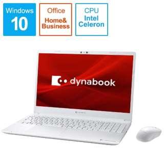 P1C4MPBW ノートパソコン dynabook C4 リュクスホワイト [15.6型 /intel Celeron /HDD:1TB /SSD:256GB /メモリ:4GB /2020年夏モデル]