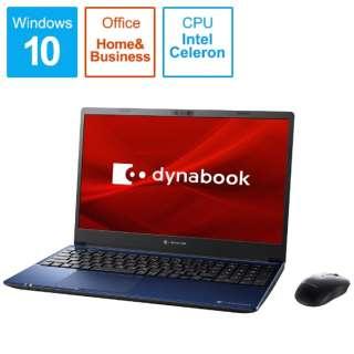 ノートパソコン dynabook C4 スタイリッシュブルー P1C4MPBL [15.6型 /intel Celeron /HDD:1TB /SSD:256GB /メモリ:4GB /2020年夏モデル]