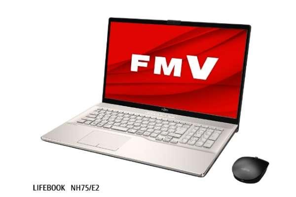 ノートパソコンの人気メーカー FUJITSU(富士通)|FMV LIFEBOOK