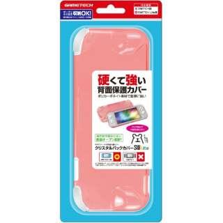 クリスタルバックカバー SWLite クリアピンク SWF2219 【Switch Lite】