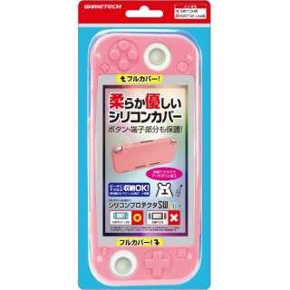 シリコンプロテクター SWLite ピンク SWF2220 【Switch Lite】