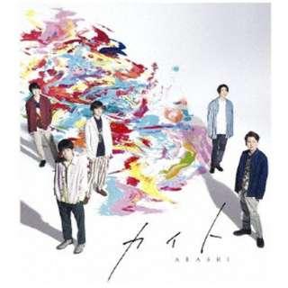 嵐/ カイト 通常盤 【CD】