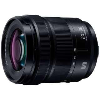 カメラレンズ LUMIX S 20-60mm F3.5-5.6 S-R2060 [Lマウント/ズームレンズ]