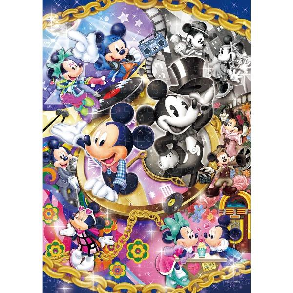 ジグソーパズル D-300-047 ディズニー ミッキー&ミニー フォーエバー
