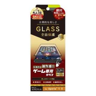 Xperia 1 II 気泡ゼロ ゴリラガラス 立体成型ガラス 反射防止 TR-XP203-GHF-YKAGBK