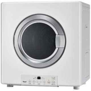 【要見積り】 家庭用ガス衣類乾燥機(ネジ接続タイプ) 乾太くん ピュアホワイト RDT-54SU-SV_LP [乾燥容量5.0kg /プロパンガス]
