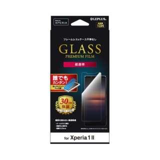 Xperia 1 II ガラスフィルム 光沢 LP-20SX1FG