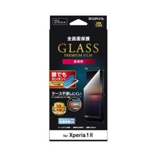 Xperia 1 II ガラスフィルム 平面オールガラス 光沢 LP-20SX1FGF