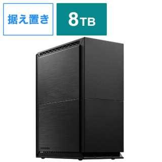 HDW-UT8 外付けHDD USB-A接続 [据え置き型 /8TB]
