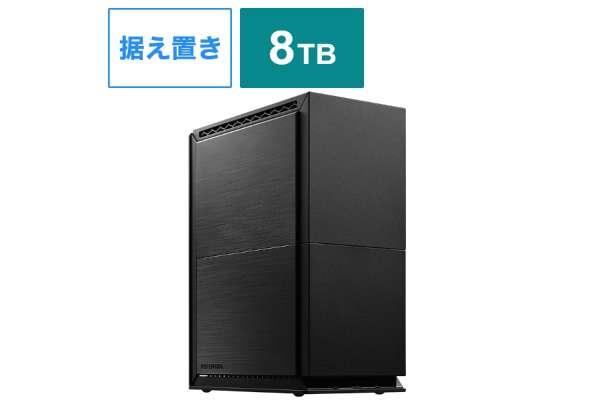 アイ・オー・データ HDW-UT8(8TB)