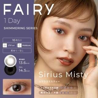 フェアリーワンデー シマーリングシリーズ シリウスミスティー 10枚入(±0.00・度なし)