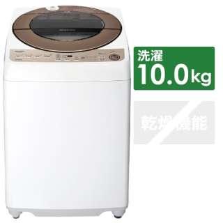 全自動洗濯機 ブラウン系 ES-G10EBK [洗濯10.0kg /乾燥機能無 /上開き]