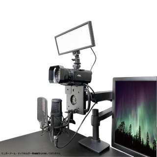 モニターアーム用 [VESA 75×75mm / 100×10mm] カメラ&マイクマウント NBROS ブラック NB-MV001MH