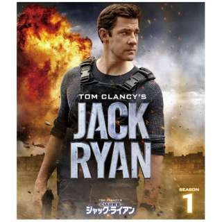 CIA分析官 ジャック・ライアン シーズン1 <トク選BOX> 【DVD】