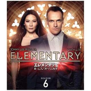 エレメンタリー ホームズ&ワトソン in NY シーズン6 <トク選BOX> 【DVD】