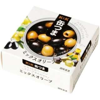 缶つま ミックスオリーブ 60g【おつまみ・食品】