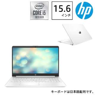 2Z190PA-AAAA ノートパソコン HP 15s-fq1066TU ピュアホワイト [15.6型 /intel Core i5 /SSD:512GB /メモリ:8GB /2020年6月モデル]