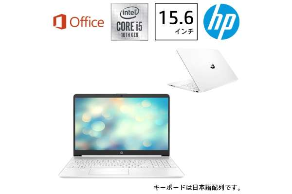 HP「HP 15s-fq1066TU-OHB」2Z190PA-AAAB