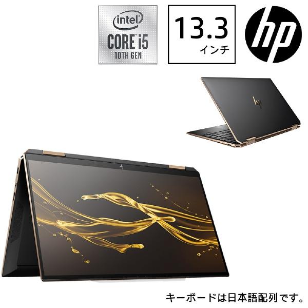 HP (72)