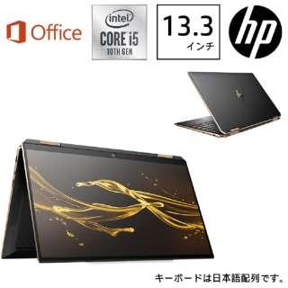 1A935PA-AAAB ノートパソコン HP Spectre x360 13-aw0236TU-OHB(コンバーチブル型) アッシュブラック [13.3型 /intel Core i5 /SSD:512GB /メモリ:8GB /2020年6月モデル]