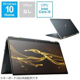 1A936PA-AAAA HP Spectre x360 13-aw0237TU HP Spectre x360 13-aw0237TU(コンバーチブル型) ポセイドンブルー [13.3型 /intel Core i5 /SSD:512GB /メモリ:8GB /2020年6月モデル]