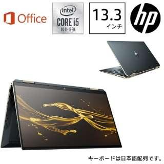 1A936PA-AAAB ノートパソコン HP Spectre x360 13-aw0237TU=OHB(コンバーチブル型) ポセイドンブルー [13.3型 /intel Core i5 /SSD:512GB /メモリ:8GB /2020年6月モデル]