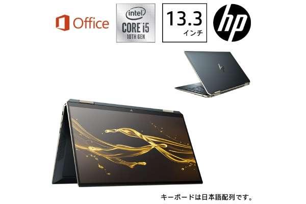 HP「Spectre x360」1A936PA-AAAB