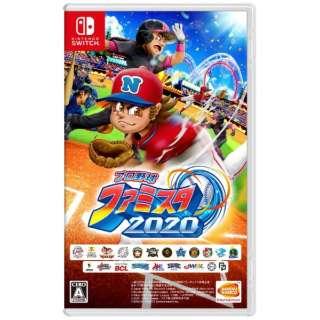 プロ野球 ファミスタ 2020 【Switch】
