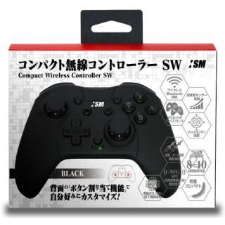 コンパクト無線コントローラーSW BLACK ISMSW070 【Switch】