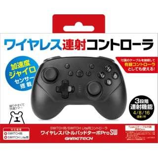 ワイヤレスバトルパッドターボProSW ブラック SWF2233 【Switch】