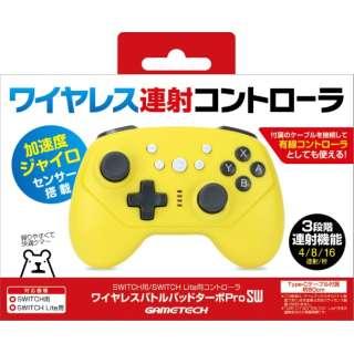 ワイヤレスバトルパッドターボProSW イエロー SWF2235 【Switch】