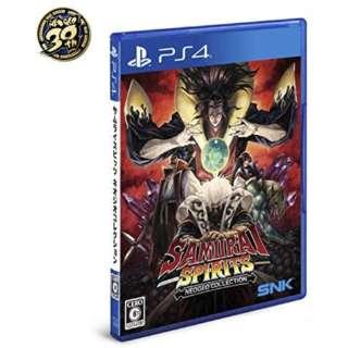 サムライスピリッツ ネオジオコレクション 【PS4】