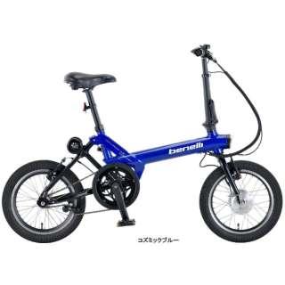 【eバイク】16型 折りたたみ電動アシスト自転車 mini Fold 16 popular(コズミックブルー/シングルシフト) 【組立商品につき返品不可】