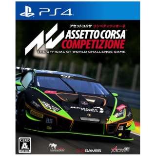 アセットコルサ コンペティツィオーネ 【PS4】